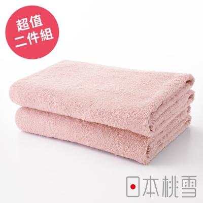日本桃雪居家浴巾超值兩件組(粉紅色)