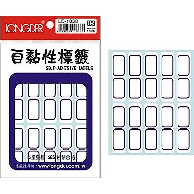龍德 LD-1038 藍框 自粘標籤 150P  (20包/盒)