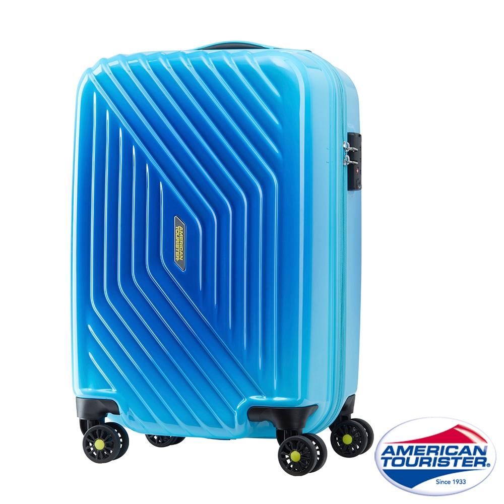 AT美國旅行者 20吋Air Force漸層防刮TSA登機箱(漸層藍)
