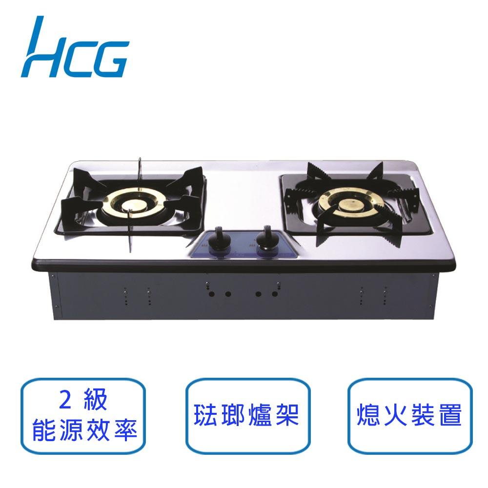 和成 HCG 檯面式琺瑯 2級瓦斯爐 GS203Q