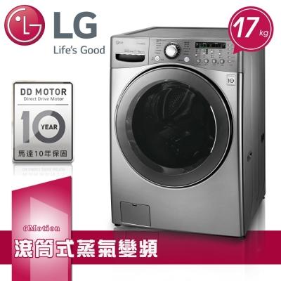 LG樂金-17kg-6-Motion-DD直驅變頻