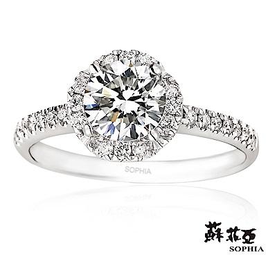 蘇菲亞 SOPHIA - 曙光1.00克拉FVS2鑽石戒指
