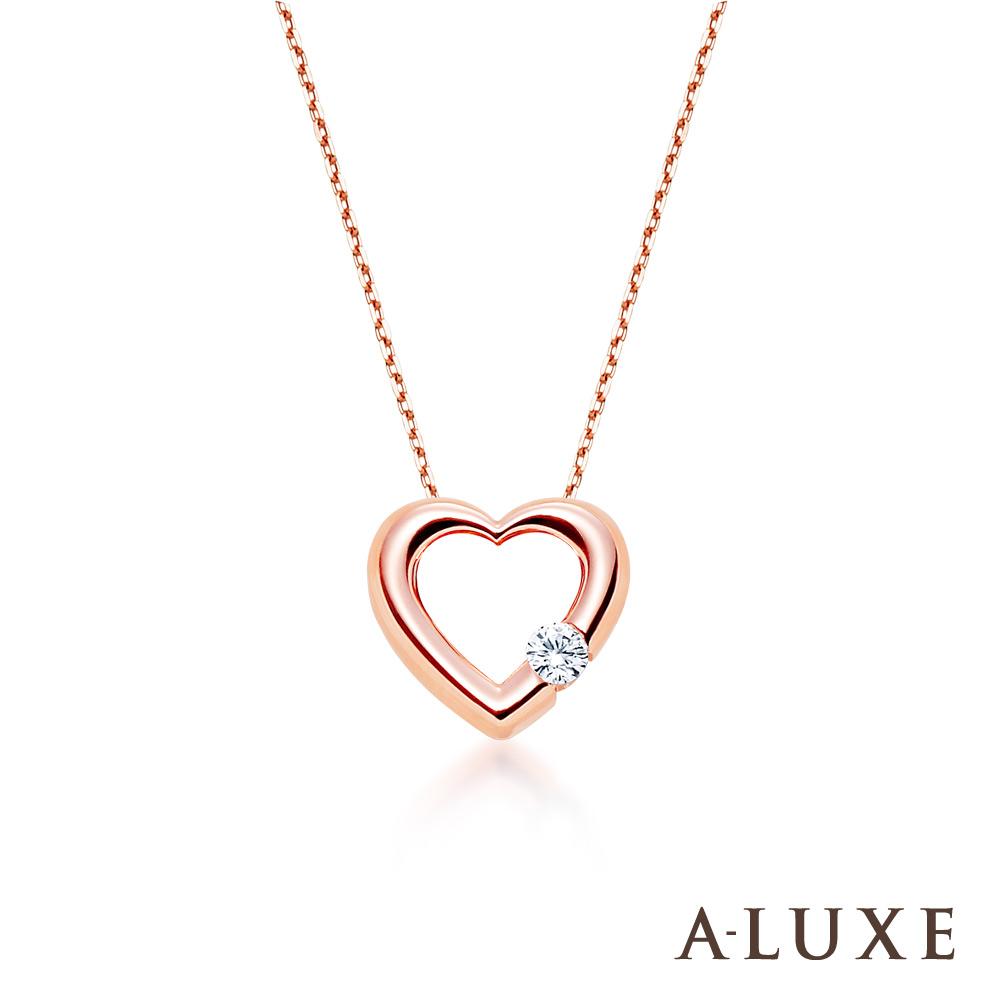 A-LUXE 亞立詩 The Heart 18K玫瑰金鑽石鎖骨項鍊