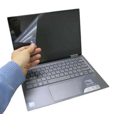 EZstick Lenovo YOGA 720 13 專用 螢幕保護貼