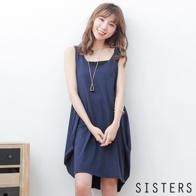 中大尺碼 素面兩側寬擺圓弧長版背心裙 -SISTERS