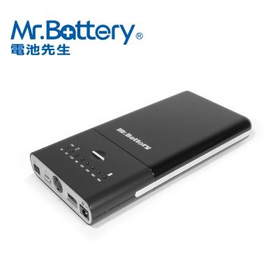 電池先生Ti-3450D萬用外接式行動電源