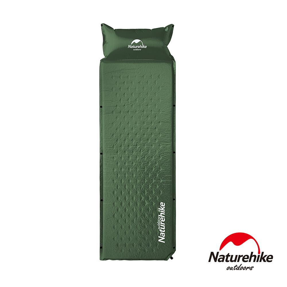Naturehike 自動充氣 帶枕式單人睡墊 軍綠-急