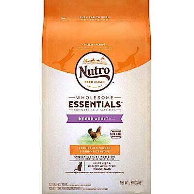 美士 全護營養系列-室內成貓化毛配方 (農場鮮雞+糙米) 3磅 兩包組
