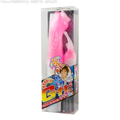 日本NPG-加藤鷹也佩服 網友跪求 噴如湧泉的G點潮吹棒(快速到貨)