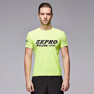 【ZEPRO】男子ZR馬拉松運動短T-螢光綠
