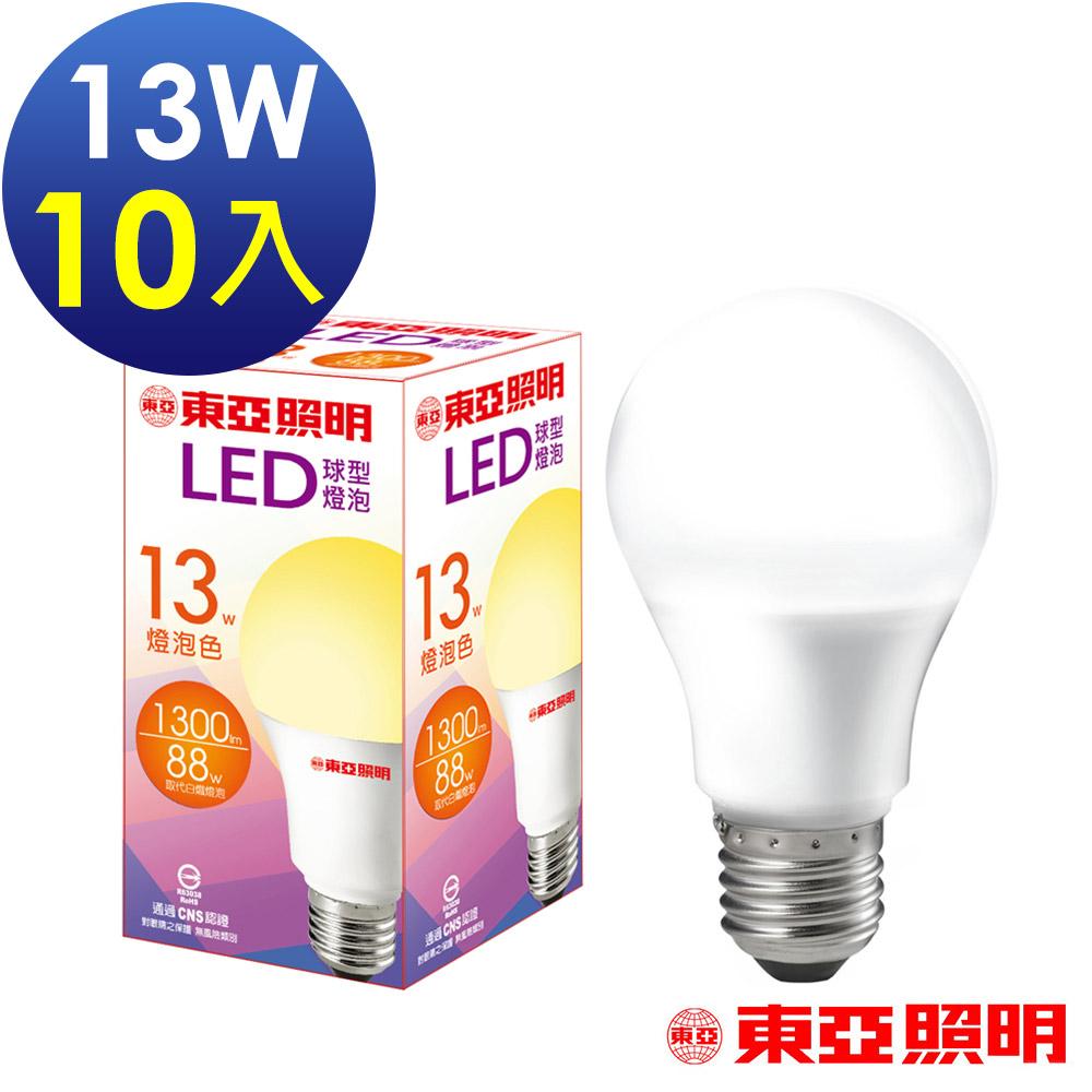 東亞照明 13W球型LED燈泡-黃光10入