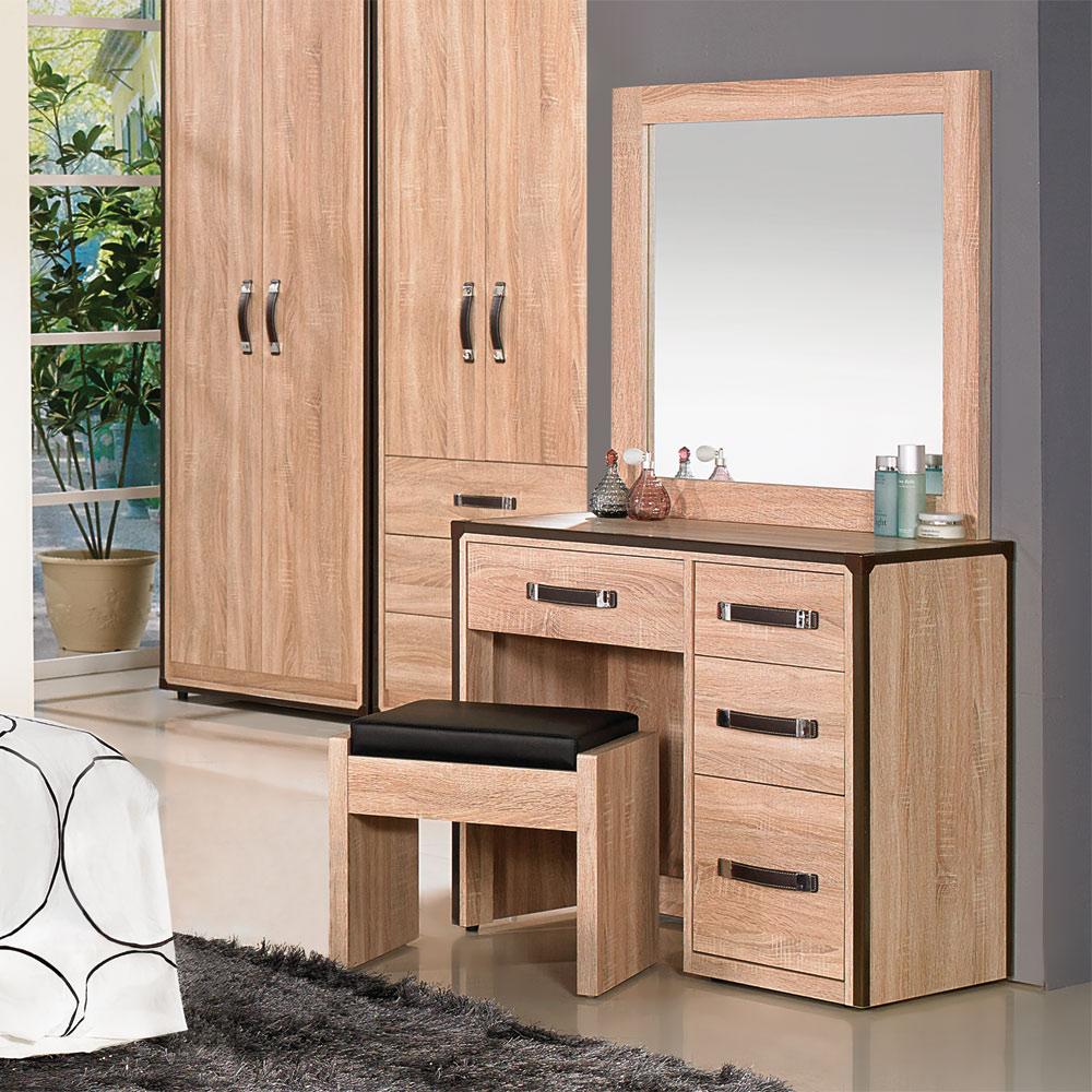 居家生活 溫德3尺橡木紋化妝鏡台(含椅)