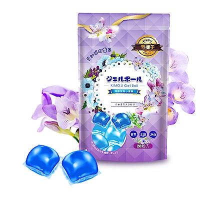 奇檬子五效合一香氛洗衣膠球 20 顆入* 10 包(英國梨與小蒼蘭香)