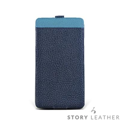 STORY皮套王 M9/M9+ Style-D5 PDA式下蓋上方拼皮 客製皮套