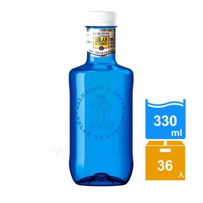 西班牙神藍Solan 天然礦泉水(330mlx36瓶)