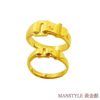 Manstyle 堅固愛情 黃金對戒 (約2.57錢)