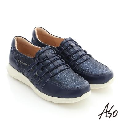 A.S.O 3D超動能 真皮拼接針鬆緊帶健走休閒鞋 藍色