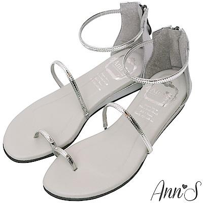Ann'S極致舒適仙女光澤顯瘦坡跟涼鞋-銀灰