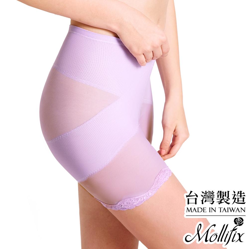 Mollifix X牛仔肚 收腰翹翹3分褲 (淺紫)