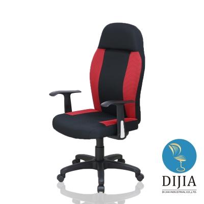 椅子夢工廠 901電競椅/賽車椅/電腦椅(四色任選)