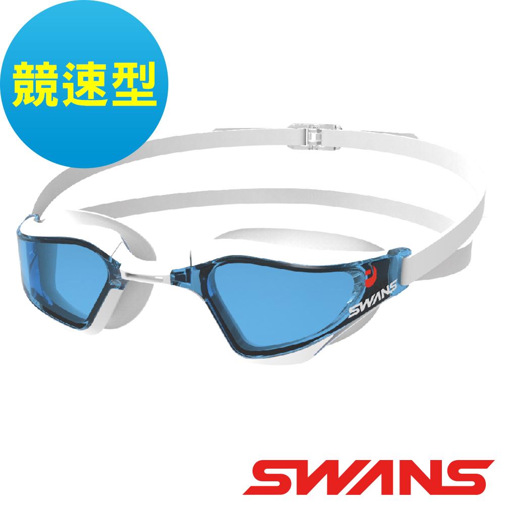 【SWANS 日本】專業競速型泳鏡SR-72NPAF水藍(防霧/抗UV/可調式鼻墊)