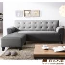 日本直人木業-BRAC防潑水/防污/貓抓布實用L型3+1沙發