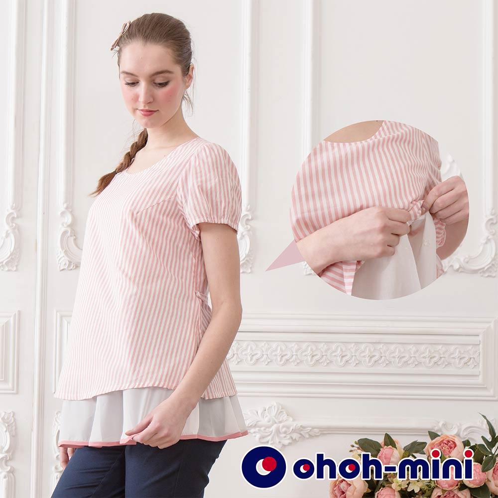 ohoh-mini歐歐咪妮 孕婦裝 甜美款泡泡袖假兩件孕哺上衣
