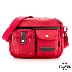Travel Fox旅狐 休閒包 熱銷撞色雙層隨身斜揹包 - 紅