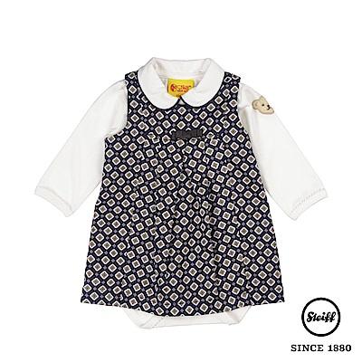 STEIFF德國精品童裝 - 二件式 裙子(套裝)