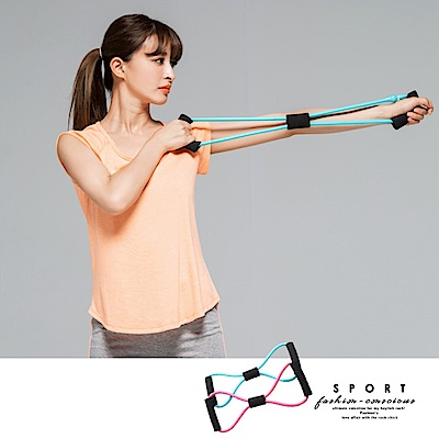 美體運動訓練八字彈力繩/拉力器.2色-OB大尺碼