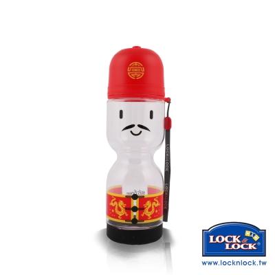 樂扣樂扣 Bisfree系列國家娃娃隨行水壺-430ML(中國老爺)