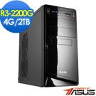 華碩A320平台[紫風戰神]R3四核效能電腦