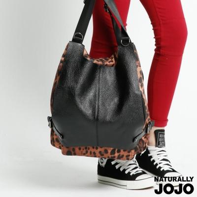 NATURALLY JOJO 個性豹紋配皮後背包(咖啡)