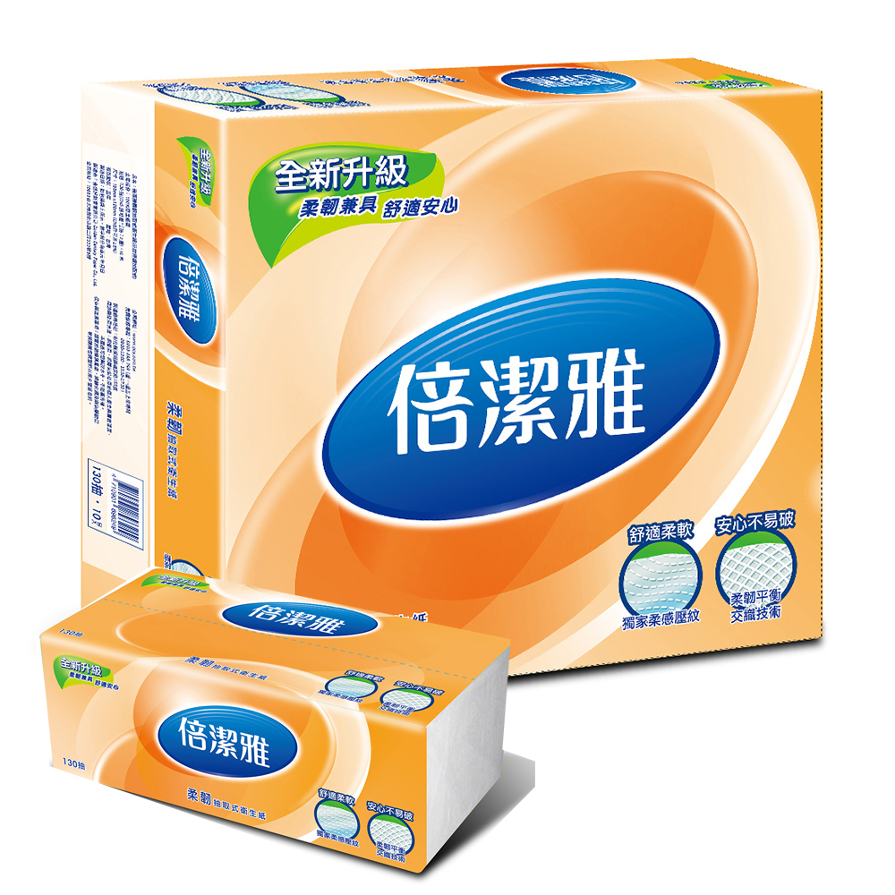 倍潔雅新柔韌抽取式花紋衛生紙130抽X10包/串