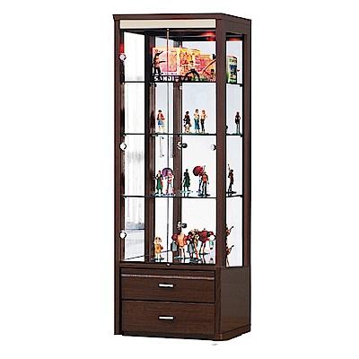 品家居 塔莉2.2尺胡桃木紋展示櫃/收納櫃-66x40x182cm免組