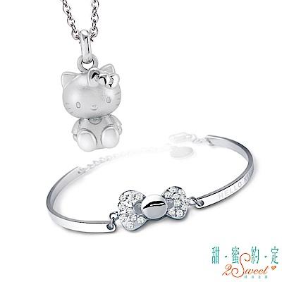 甜蜜約定 HelloKitty 最好的妳純銀墜子 送項鍊+小禮服白鋼手鍊