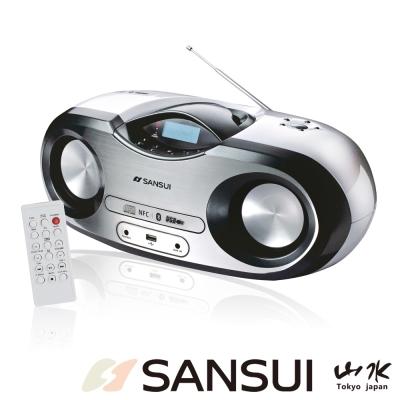 福利品-山水SANSUI藍芽/廣播/USB/MP3/CD/AUX手提式音響(SB-99N)
