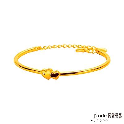 J-code真愛密碼-兩心相伴黃金手環-單鐲