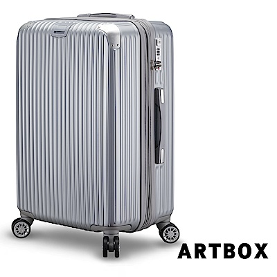 【ARTBOX】琉沙紛紛- 28吋PC磨砂霧面可加大行李箱 (閃耀銀)