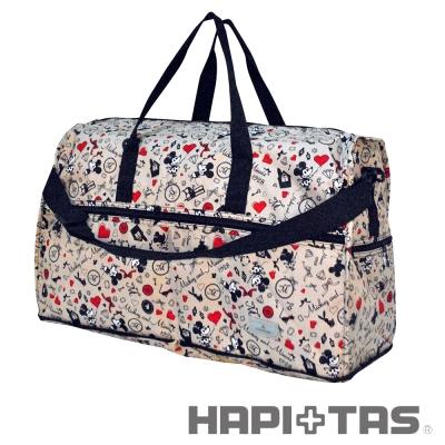 HAPI+TAS 派對米奇摺疊旅行袋(大)-米色