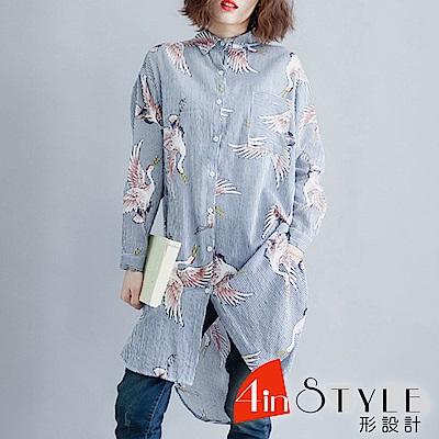 立領仙鶴印花條紋襯衫 (藍色)-4inSTYLE形設計