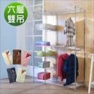 BuyJM鐵力士120x45x180cm六層雙吊大衣櫥附布套-DIY