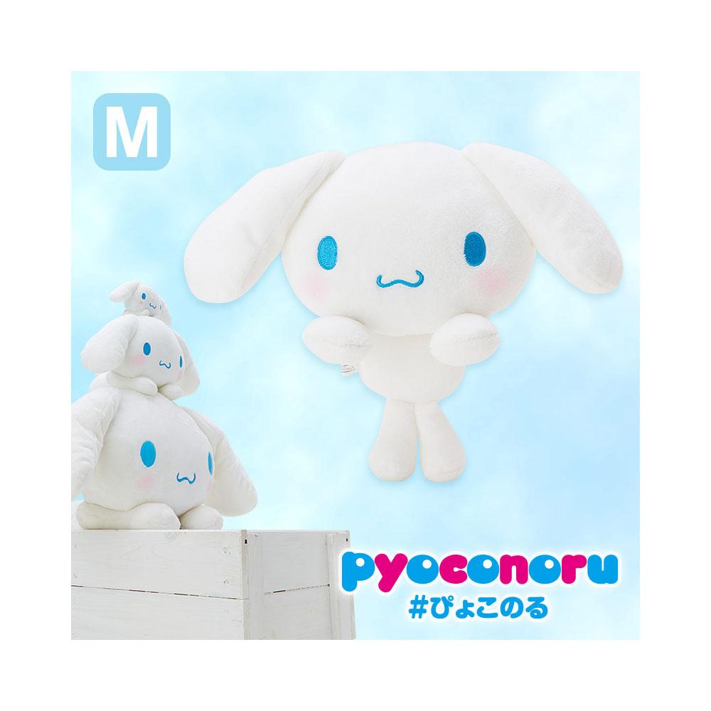 Sanrio大耳狗喜拿pyoconoru可愛大頭處處趴絨毛娃娃M