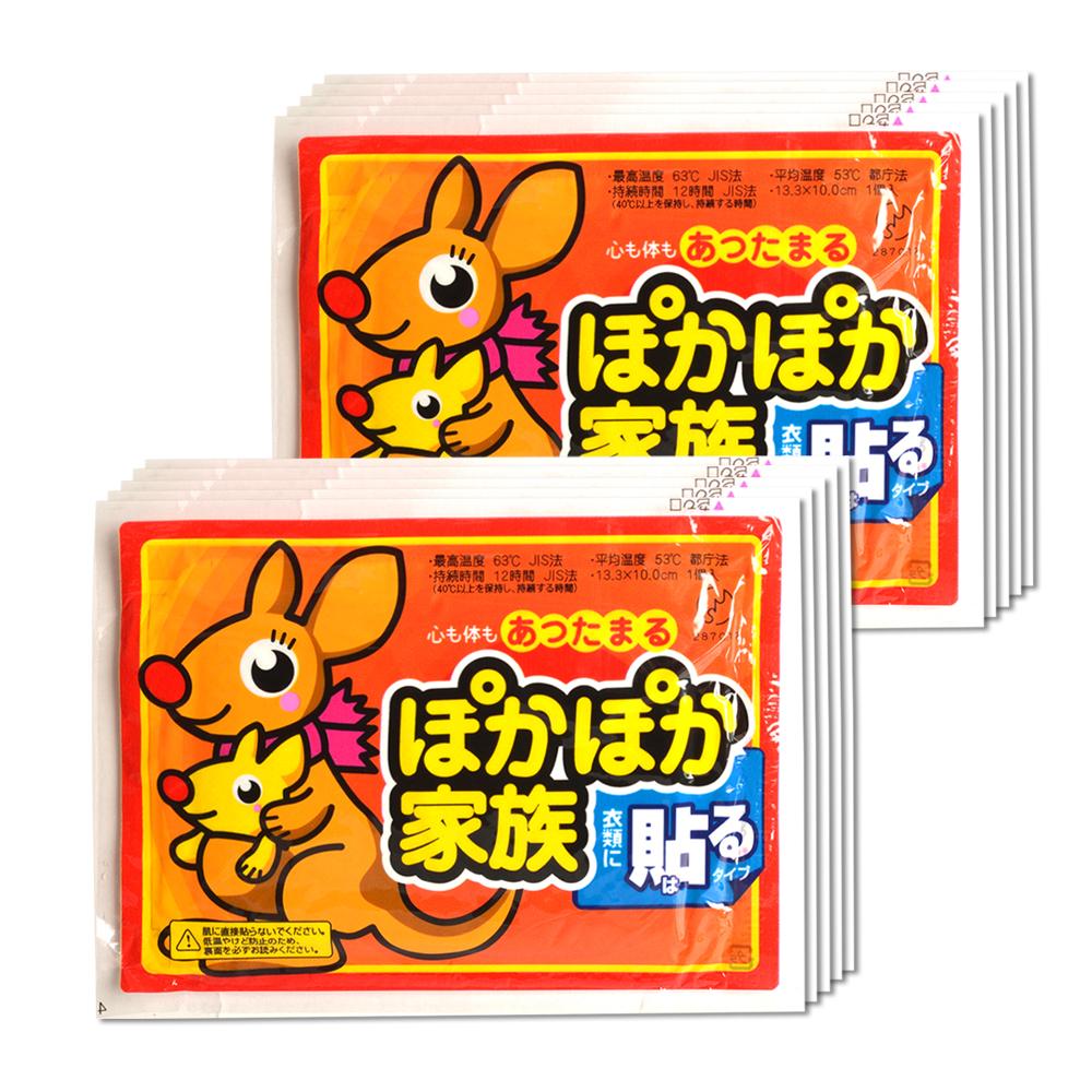 POKA袋鼠家族 12HR可貼式暖暖貼.暖暖包 (70入)