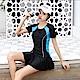 Biki比基尼妮泳衣  響想短袖泳衣二件式泳衣(M-2XL) product thumbnail 1
