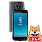 阿柴好物 Samsung Galaxy J2 Pro 2018 強化防摔抗震空壓手機殼