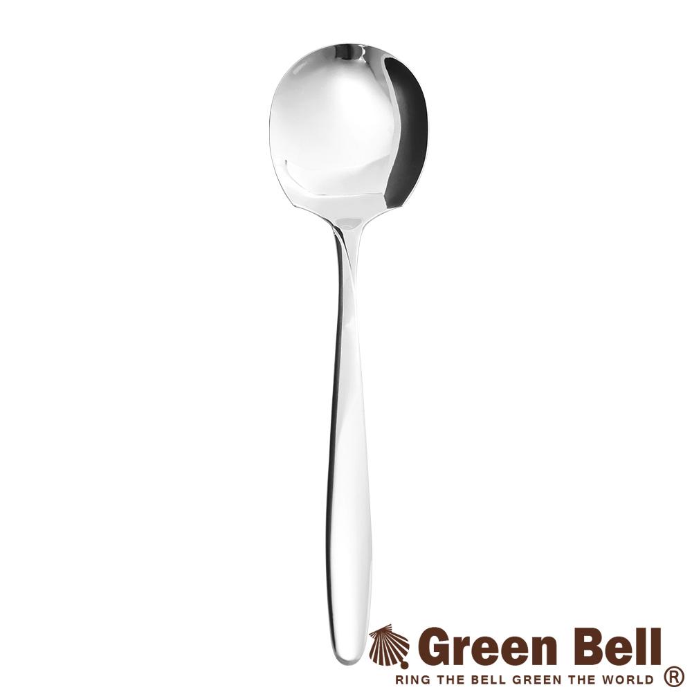 GREEN BELL綠貝 304不鏽鋼餐具服務匙