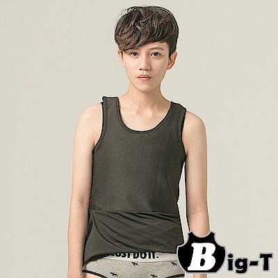 束胸 健康竹炭半身排扣款(XL-3XL) BIG-T