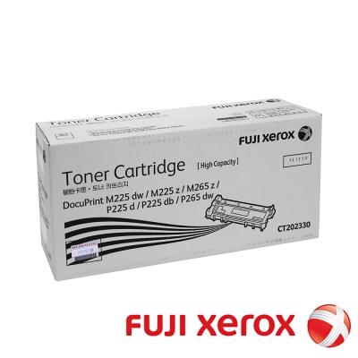 FujiXerox 黑白225/265系列原廠高容量碳粉 CT202330(2.6K)