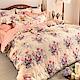 義大利La Belle 古典花韻 加大純棉床包枕套組 product thumbnail 1